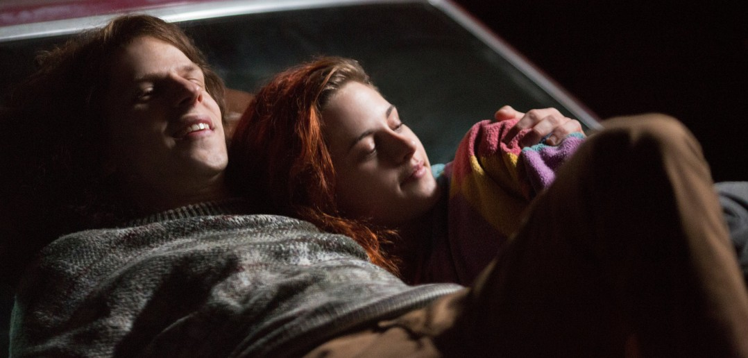 "Image from the movie ""American Ultra"""