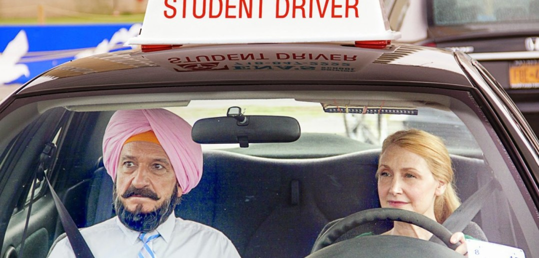 """Image from the movie """"Learning to Drive"""""""